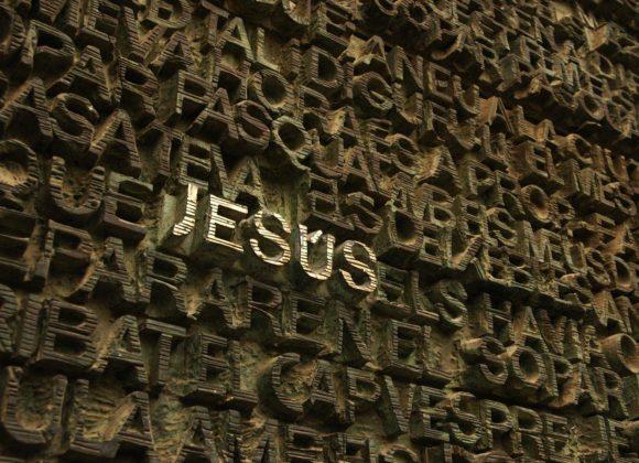 Ученичество — Тим Кей