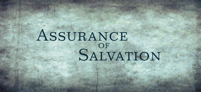 Уверенность в спасение (часть 1) — Артак Амирбекян