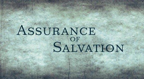 Уверенность в спасении (часть 2) — Артак Амирбекян